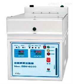 BBW-6000A PLUS干式血浆解冻加温仪