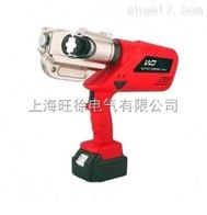 EC-400 充電式液壓鉗廠家
