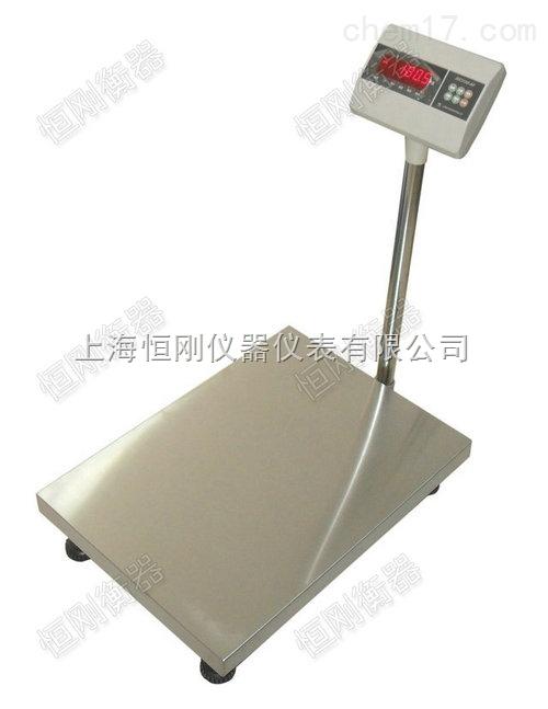 通讯接口电子台秤,连电脑不锈钢台秤