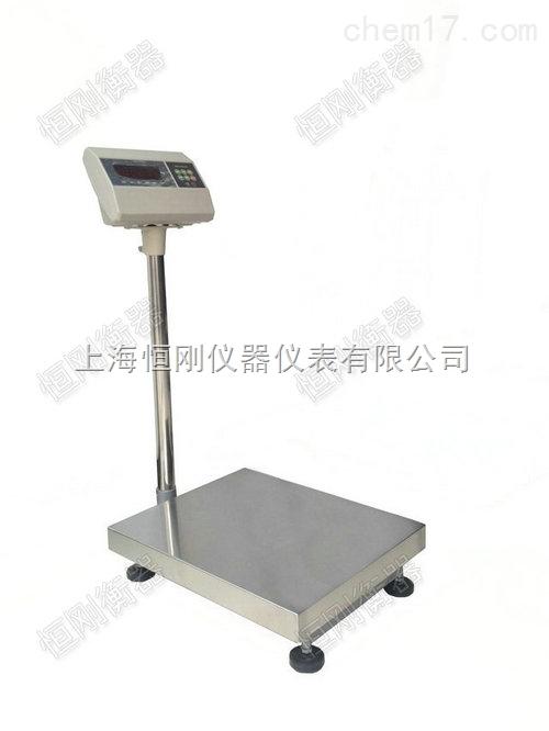 耀华型防爆电子台秤 机械式平台电子秤