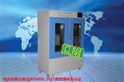 LRH-800(F)大容量生化培养箱