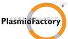 PlasmidFactoryPlasmidFactory公司介绍