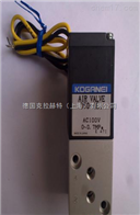 KOGANE电磁阀G180系列特价