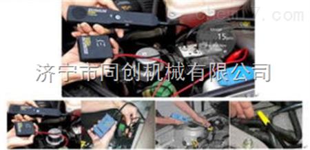 汽车电路短路断路检测仪 汽车短路断路检测仪 汽车电路短路断路测试仪