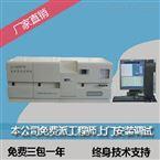 TS-1000G石腊油硫含量分析仪