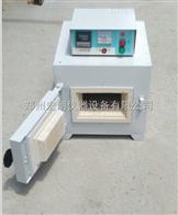 SX2-15-10馬弗爐新款SX2-15-10箱式電阻爐