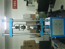 1220SCLANWAN连接器插拔力试验机