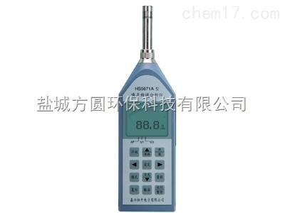 HS5671A精密频谱分析仪(SP00007182)