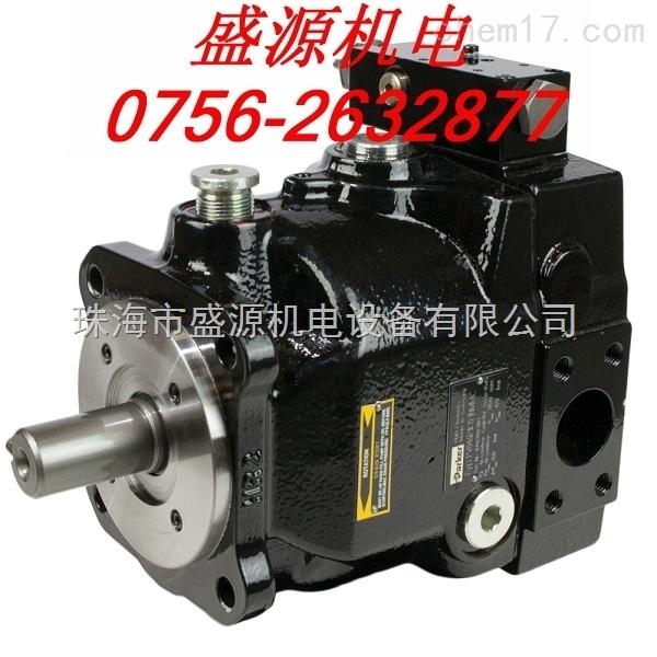 派克柱塞泵PV系列 PARKER液压泵