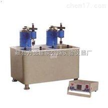 SHR-650Ⅱ水泥水化热测定仪、溶解热法\直接法价格