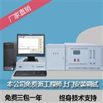 WKL-2D微库仑综合分析仪