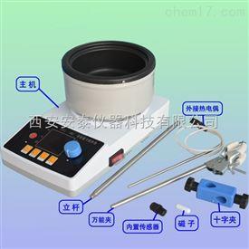 ZNCL-G磁力搅拌加热锅