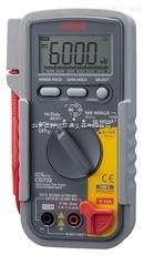 日本三和CD732数字万用表厂家直销