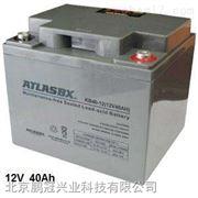 ATLASBX蓄电池KB35-12D,12V35AH/10HR