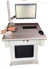 ZKFS-IIICF高智能数字化脉象测定系统(望闻问切)