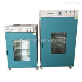 DZF6500真空干燥箱