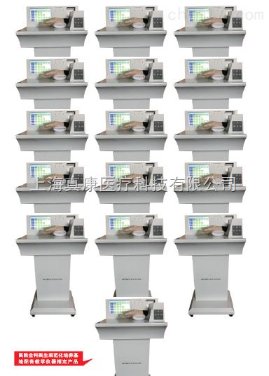 中医脉象训练仪教师机、学生机、单机版(望闻问切)