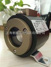 上海朝辉液压式静力水准仪