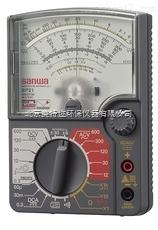日本三和SP21指针式万用表*