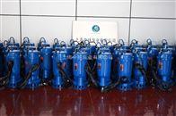 单相潜水污水泵