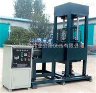 表面振動壓實儀 BZYS-421價格生產廠家