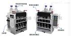 SLE 全自动固液萃取仪 --偶氮专用仪