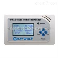 美国格雷沃夫FM-801甲醛检测仪(光电吸光分析法)