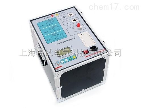 高精度变频抗干扰介质损耗测试仪