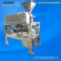 北京超微粉碎机厂家现货,超细中药水冷不锈钢打粉机
