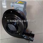 CS-50(0.075KW)CS冷却鼓风机参数-全风CS冷却风扇价格