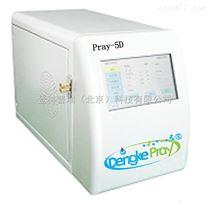 Pray-5D型总有机碳分析仪