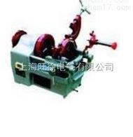 SMIT-314電動切管套絲機厂家