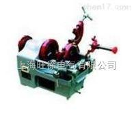 SMIT-313電動切管套絲機厂家
