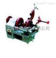 SMIT-312D電動切管套絲機厂家