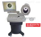 ZKF-I舌面脉信息监测分析系统(中医四诊仪)(望闻问切多媒体一体化)