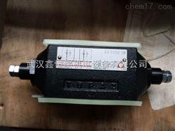 KM-012/350 50阿托斯节流阀一级代理