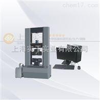 試驗負荷低於300KN的微機雙柱試驗設備,微機電子雙柱試驗負荷測試專用設備
