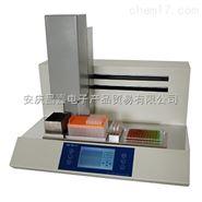 HMI-96A细菌多点接种系统、多点接种仪、8通道 、移液体积:50-300μL