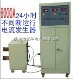 SLQ-1000A三相大电流发生器温升实验装置