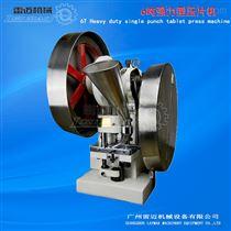 XYP-6T雷迈小型铁质压片机,多冲单冲压片机厂家现货