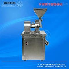 FS-180新款大型不锈钢粉碎机,高效粉碎机采购批发