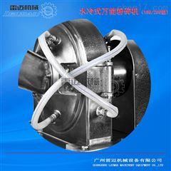 FS180-4W茶叶杆全304不锈钢水冷粉碎机,玉米辣椒调味料高速打粉机