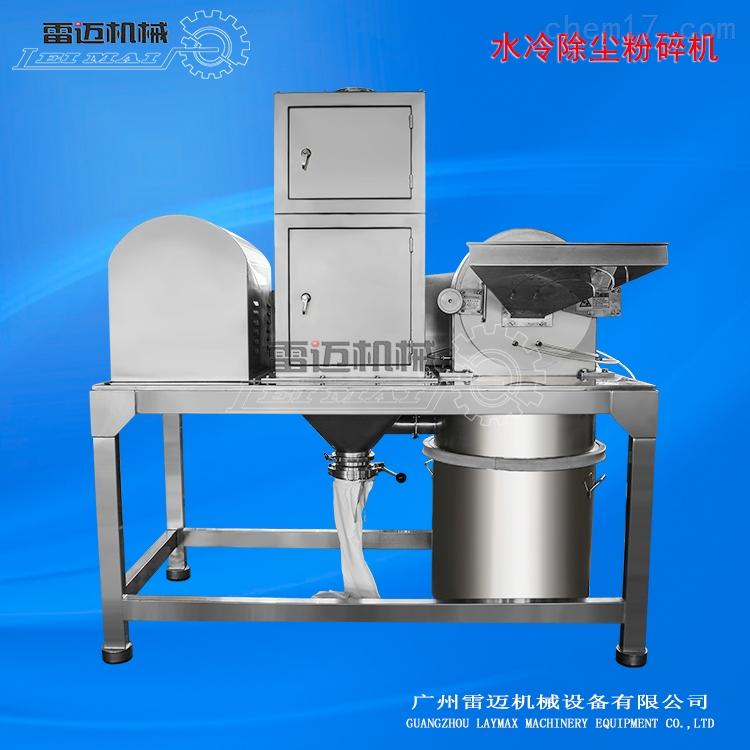 除尘式+水冷式粉碎机,药材超细打粉机现货直销
