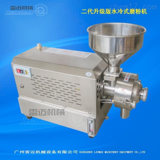 雷迈水冷专用打粉机研磨机,五谷养生坊专用超细磨粉机