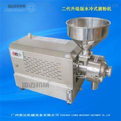 XSL-3000A/B雷迈水冷专用打粉机研磨机,五谷养生坊专用超细磨粉机