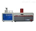 AFS-9950/9920全自动四灯位注射式氢化物发生原子荧光光度计