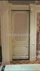 上海地下密室