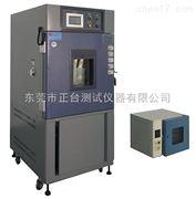 流动气体试验箱/耐腐蚀气体检测箱