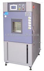 ZT-CTH-306A流动气体腐蚀试验箱