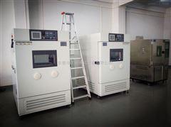 ZT-CTH-306AGB/T2423.20-2014混合气体腐蚀试验箱